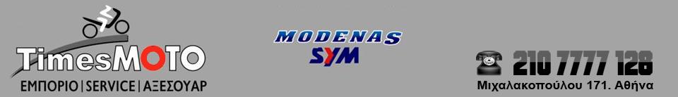 Times Moto Μοτοσυκλέτες Honda Yamaha Suzuki Kawasaki Bmw Ktm Piaggio Gilera Peugeot Kymco Daytona Modenas Daelin Sym Triumph Καινούργιες & Μεταχειρισμένες